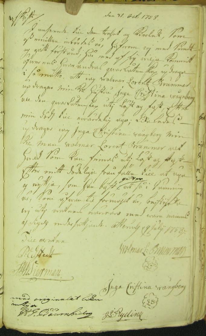 Wolmar Lorentz Brummers och Inga Christina Wångbergs testamente 1758. Källa: ArkivDigital: Göta Hovrätt - Adelns bouppteckningar EXIA:1 (1650-1820) bild 375.